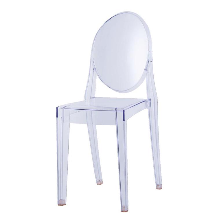 时尚桌椅LS-104C