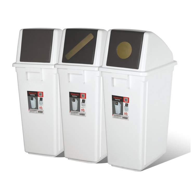 家用垃圾桶YY-D038