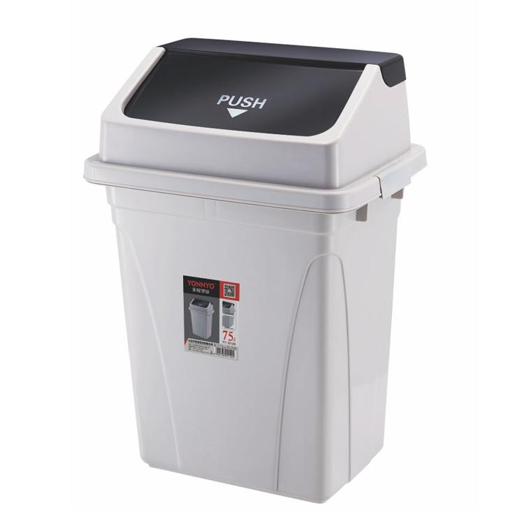 环保垃圾桶YY-D125(75L)
