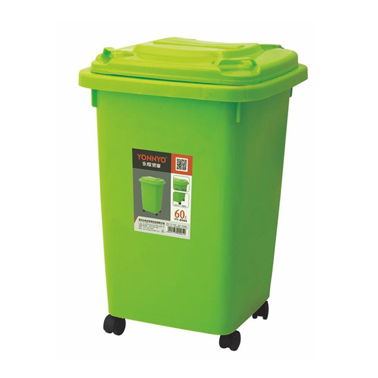 环保垃圾桶YY-D060