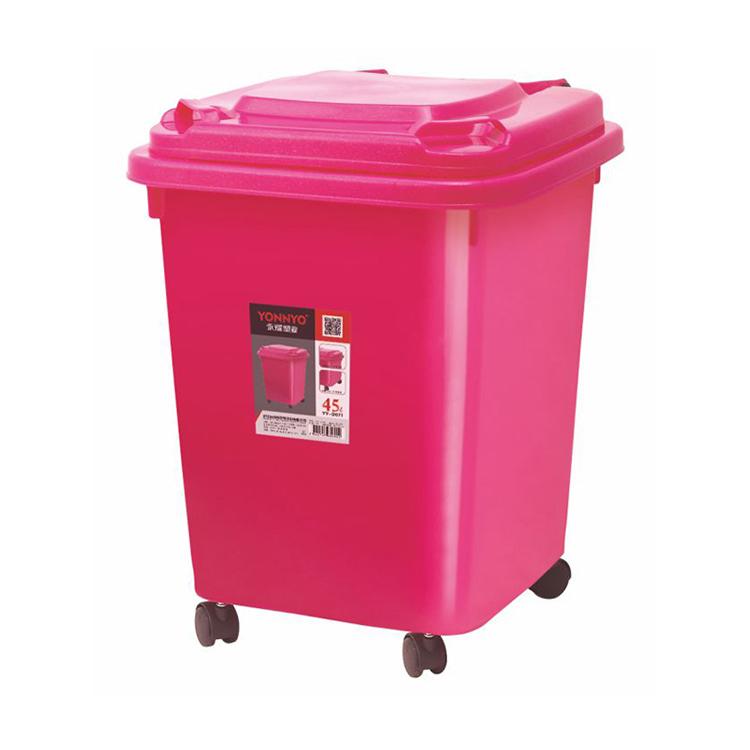 环保垃圾桶YY-D071