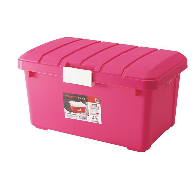 Storage SeriesYY-S091(45L)