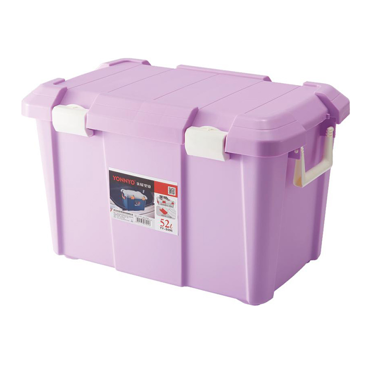 Storage SeriesYY-S095(52L)