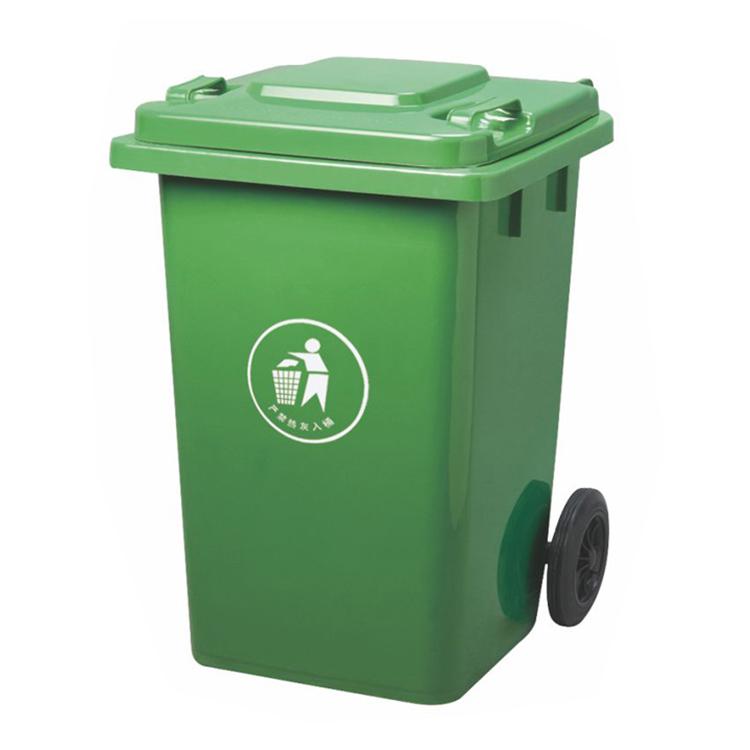 环保垃圾桶YY-80A