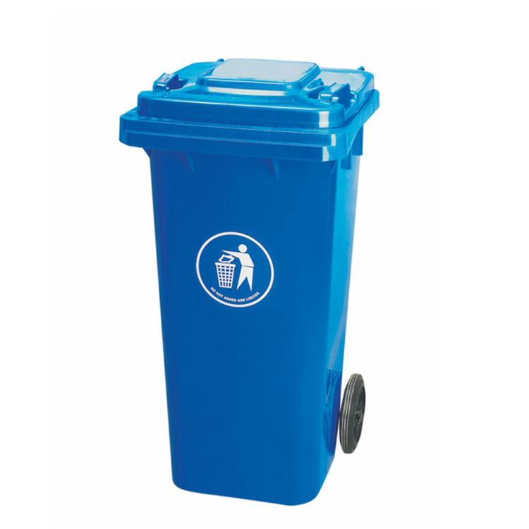 环保垃圾桶YY-120A