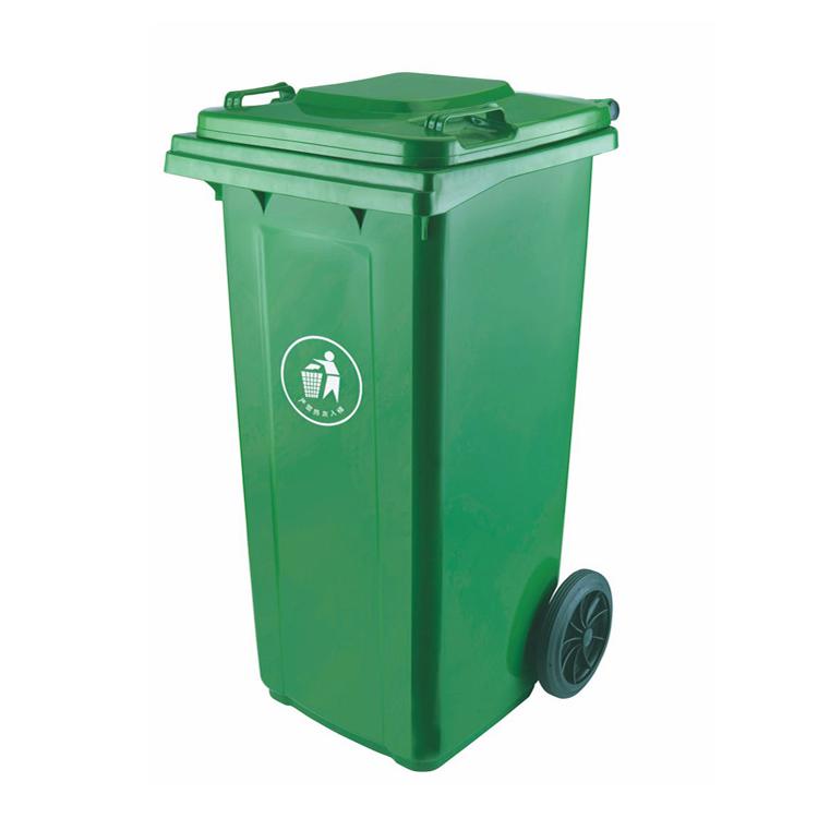 环保垃圾桶YY-120B