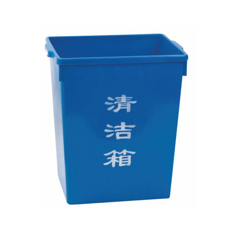 家用垃圾桶YY-D032
