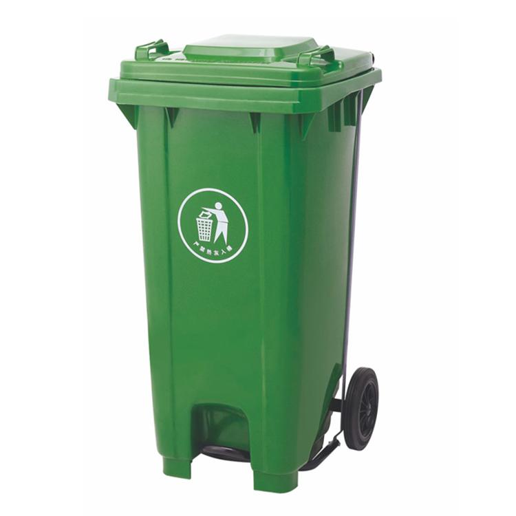 环保垃圾桶YY-120C