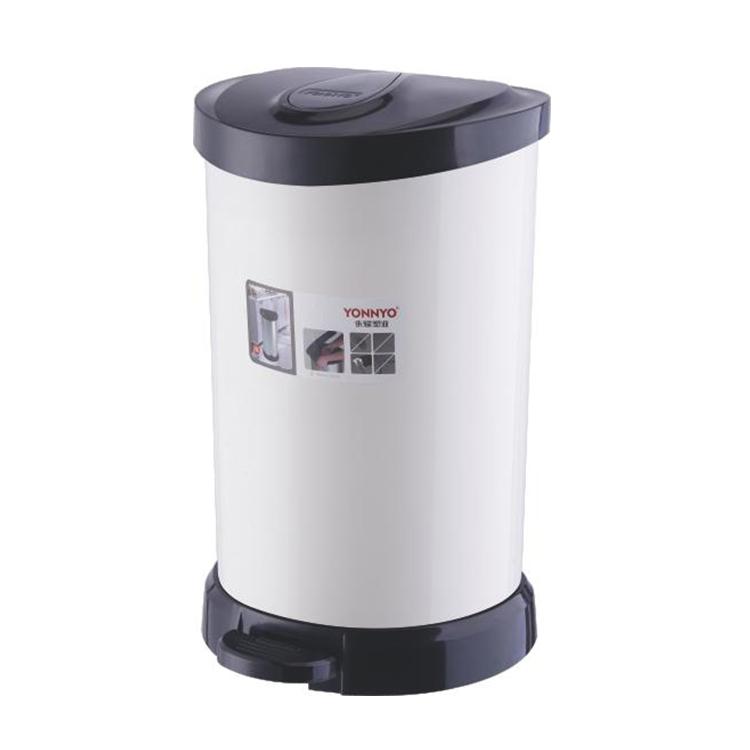 家用垃圾桶YY-D131(20L)