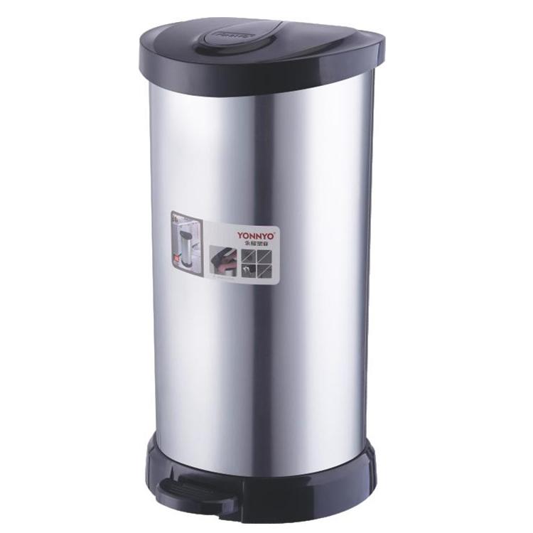 家用垃圾桶YY-D120(40L)