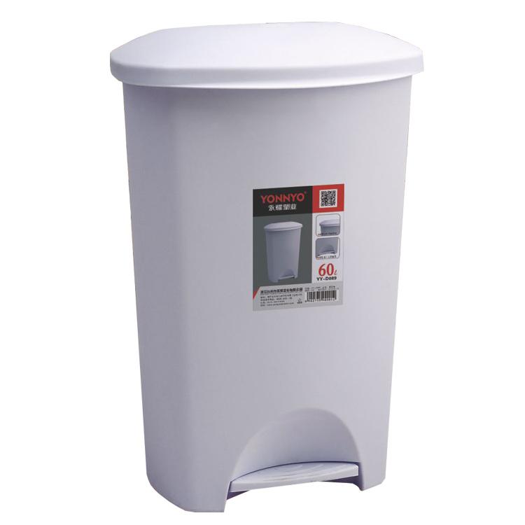 家用垃圾桶YY-D089(60L)