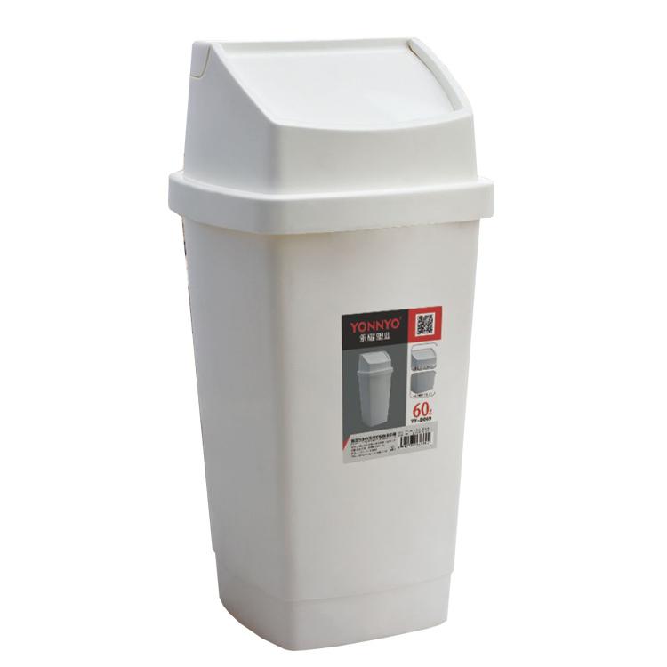 家用垃圾桶YY-D090(60L)