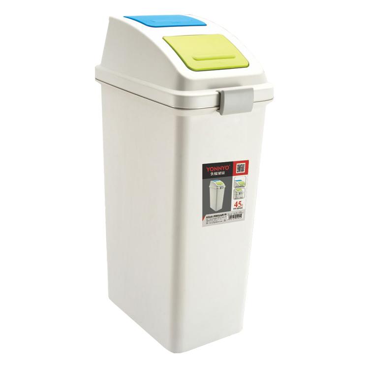 家用垃圾桶YY-D104(45L)