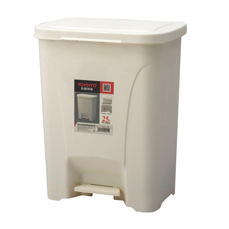 家用垃圾桶YY-D064(25L)