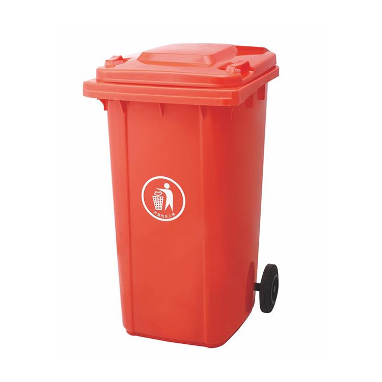 环保垃圾桶YY-240B-4