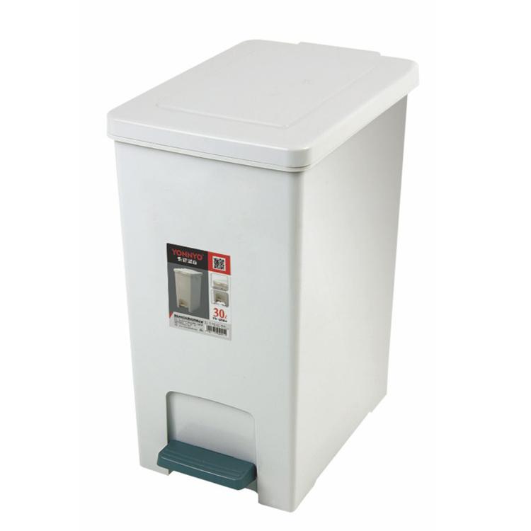 家用垃圾桶YY-D065(30L)