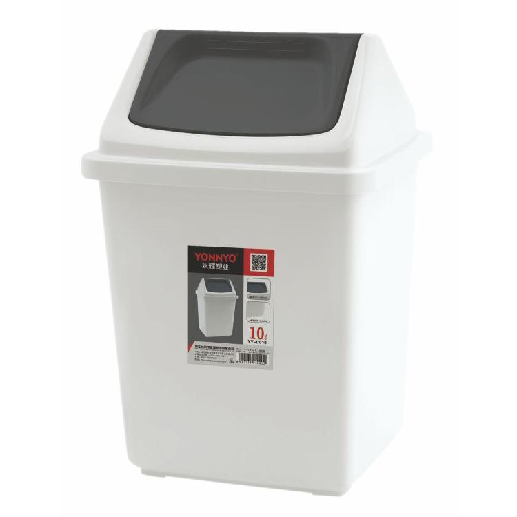 家用垃圾桶YY-C010(10L-A)