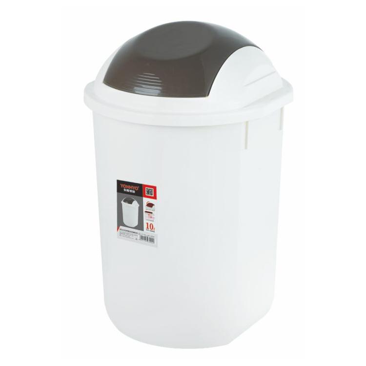 家用垃圾桶YY-C002(10L-B)