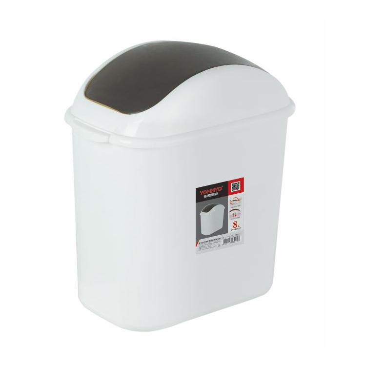 家用垃圾桶YY-C032(8L-B)