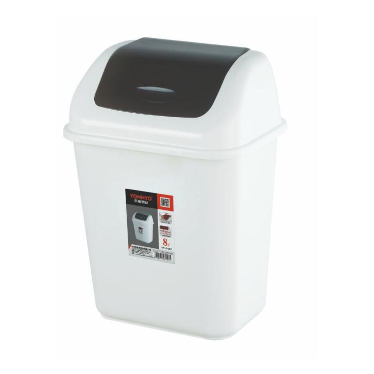 家用垃圾桶YY-C007(8L-A)