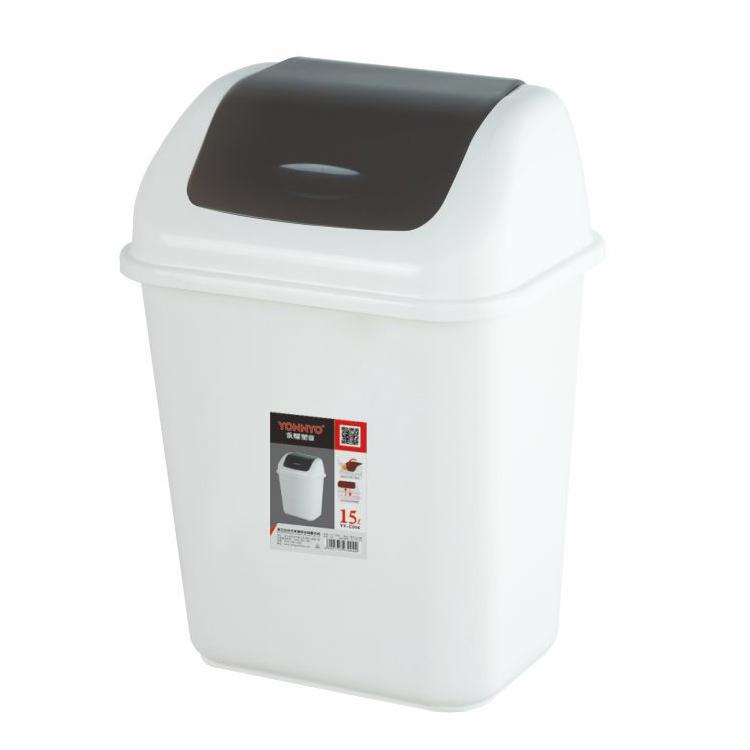 家用垃圾桶YY-C004(15L-A)