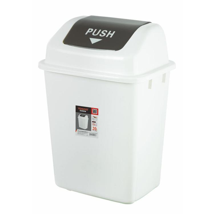 家用垃圾桶YY-D029(20L-A)