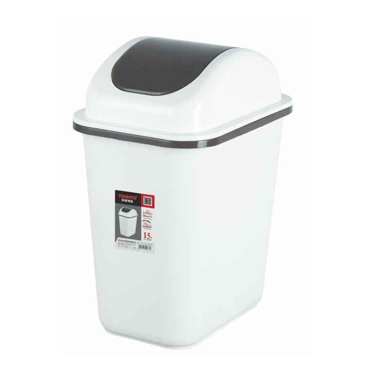 家用垃圾桶YY-D037(15L-B)