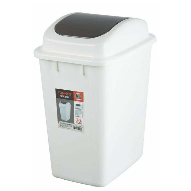 家用垃圾桶YY-D036(20L-B)