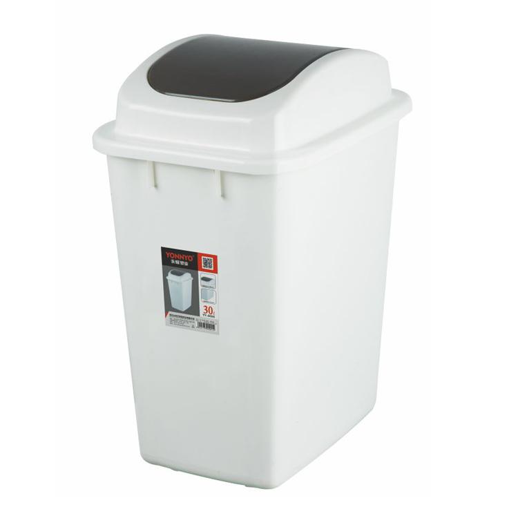 家用垃圾桶YY-D035(30L-B)