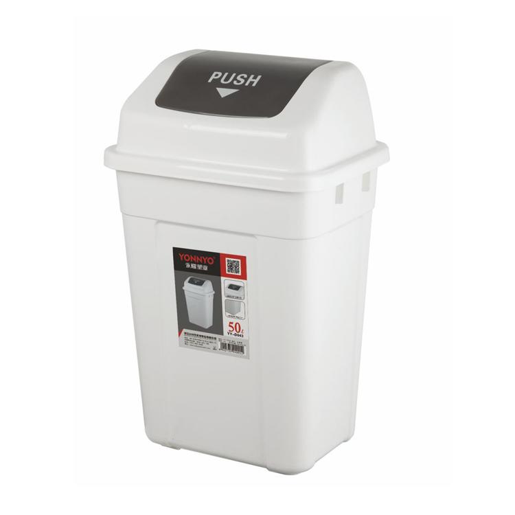 家用垃圾桶YY-D043(50L-A)