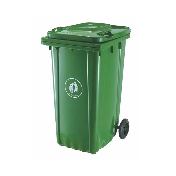 环保垃圾桶YY-240D1/D2/YY-240K