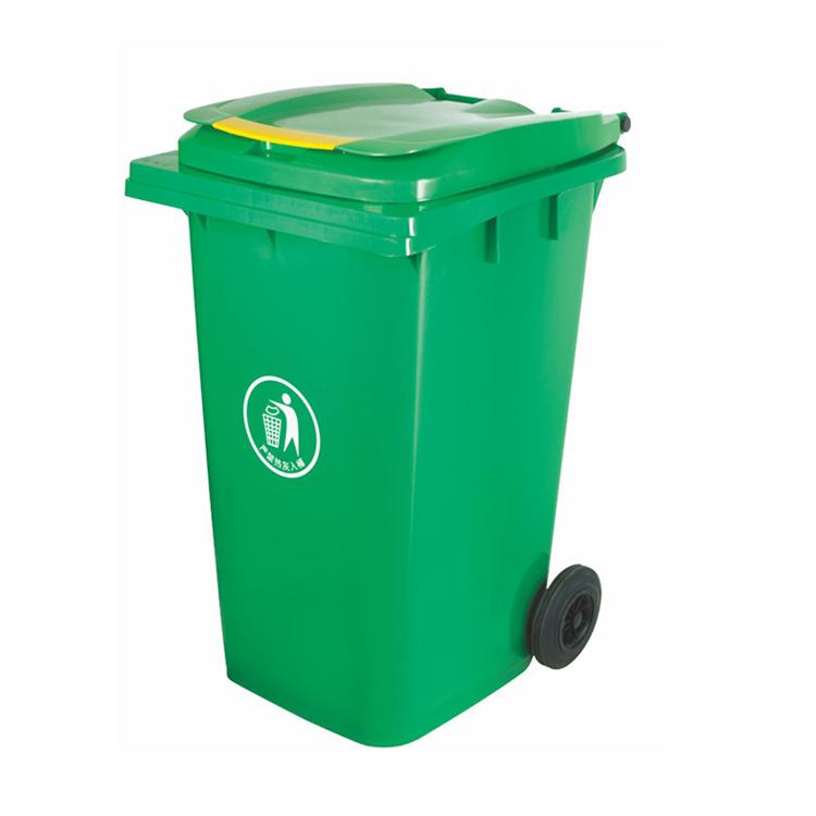 环保垃圾桶YY-240A-2