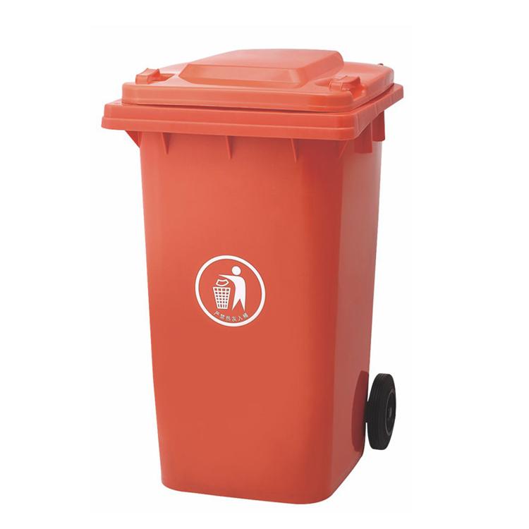 环保垃圾桶YY-240F/YY-240A-1