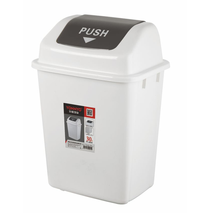 Household garbage can YY-D030(30L-A)
