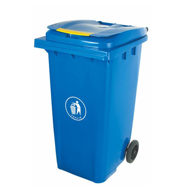环保垃圾桶YY-240G-2