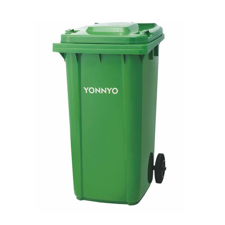 环保垃圾桶YY-240T-3