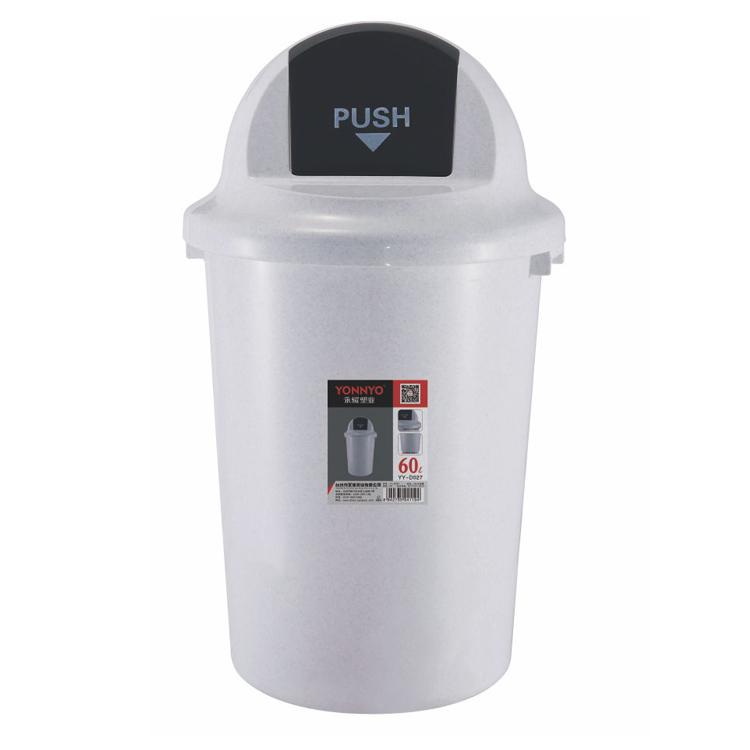 家用垃圾桶YY-D027(60L-B)